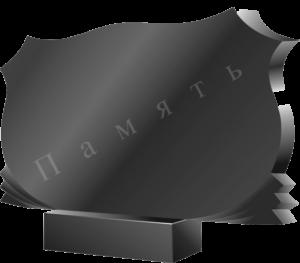 Модель №67Подробнее
